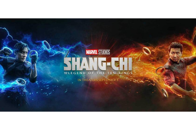 Watch Shang-Chi and the Legend of the Ten Rings 2021 Full Movie  FULLHD 4K Online